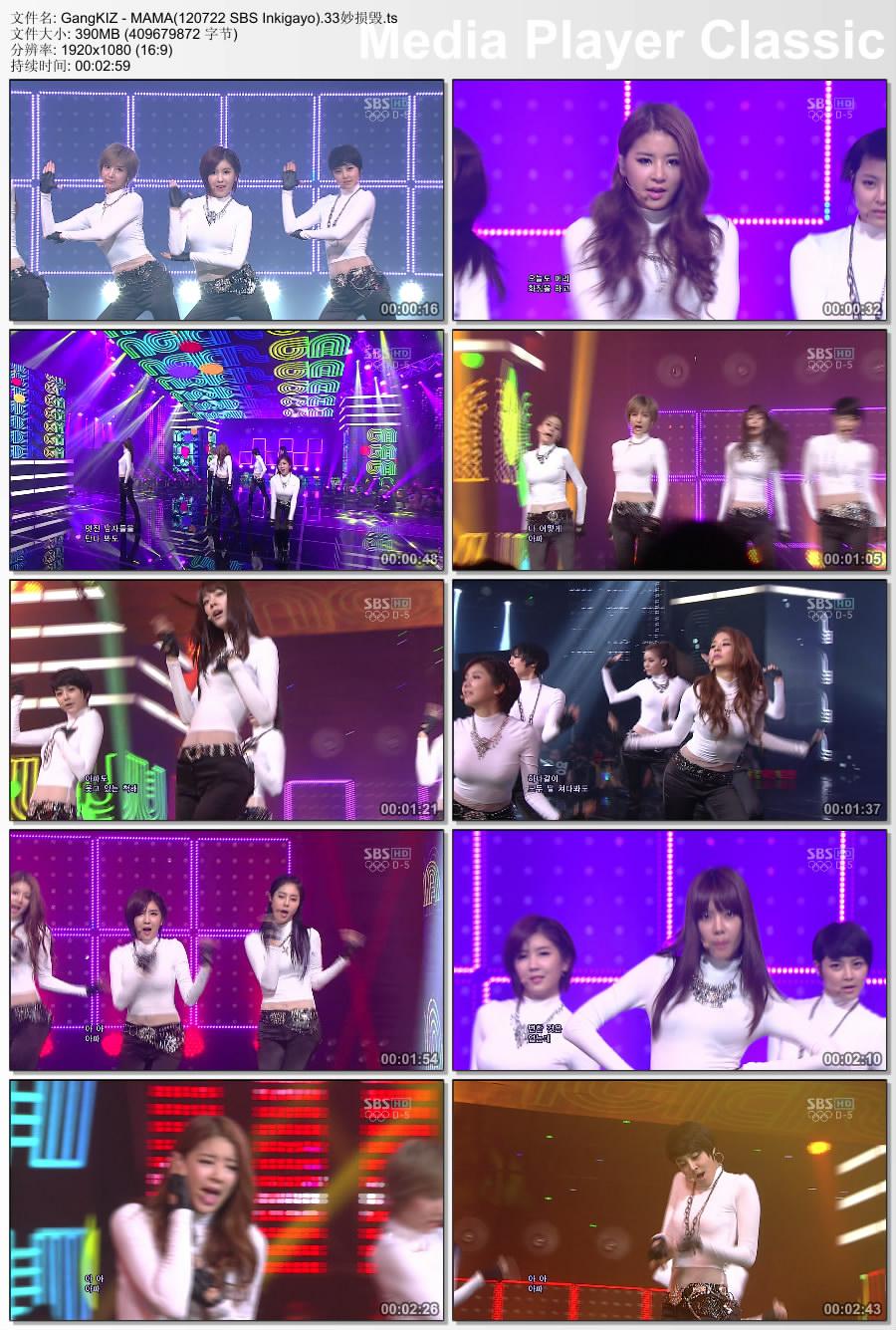GangKIZ - MAMA(120722 SBS Inkigayo).ts