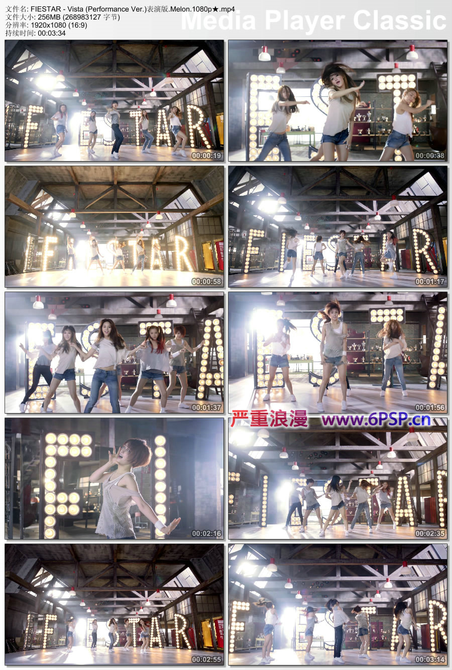 FIESTAR -[Vista](Performance Ver.).Melon.1080p.MP4.256M