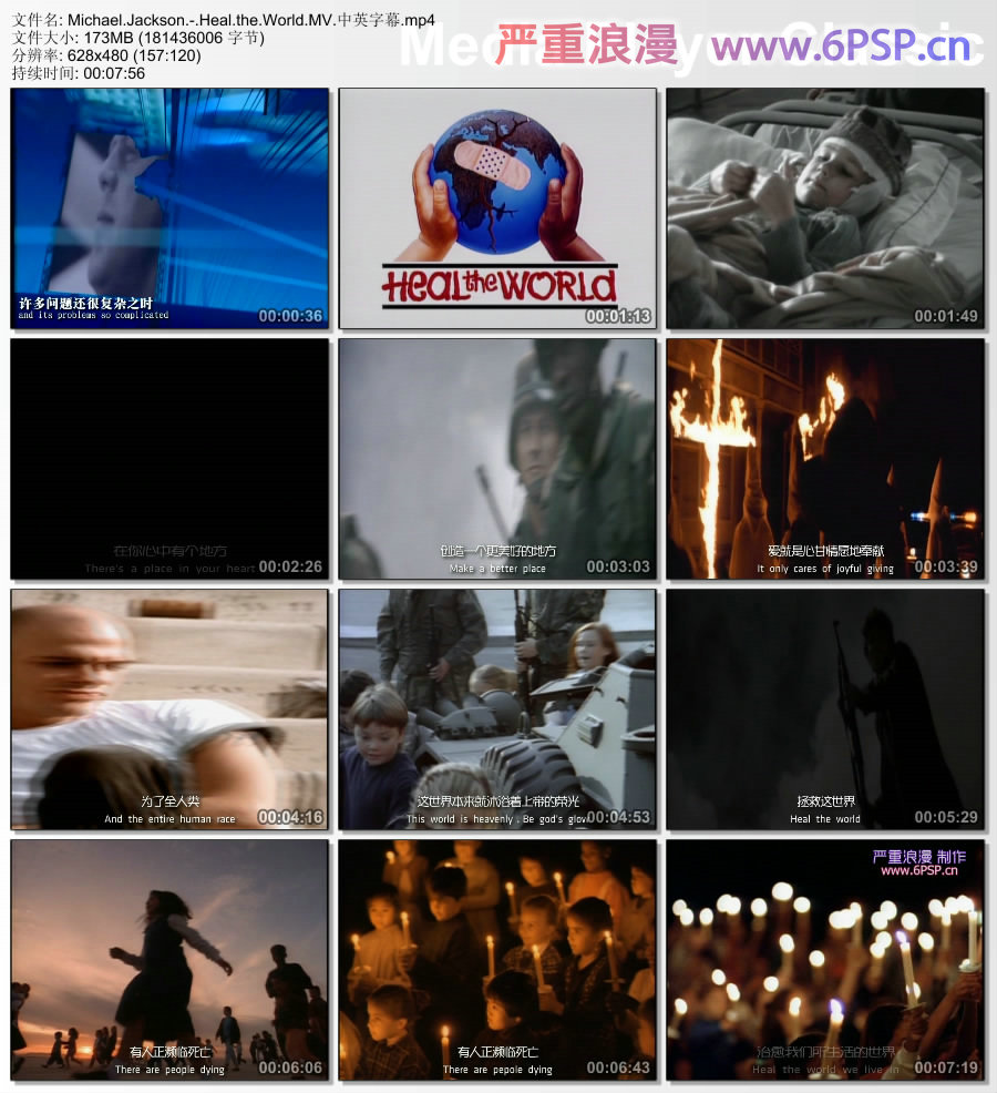 Michael.Jackson.-.Heal.the.World.MV.完整版中英字幕