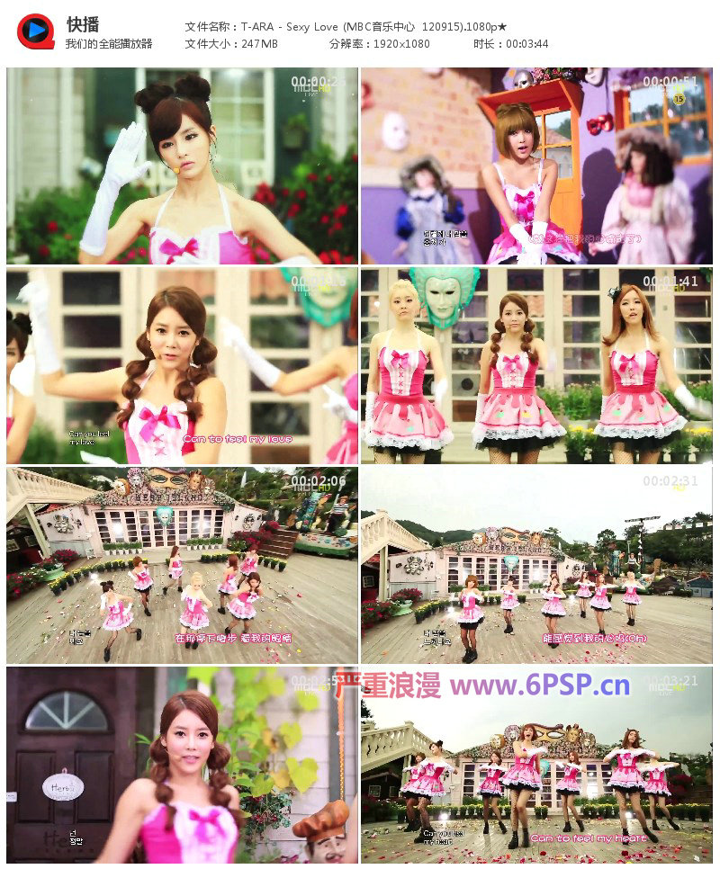 T-ARA - [Sexy Love].(MBC音乐中心 120915).1080p.中韩字幕版下载