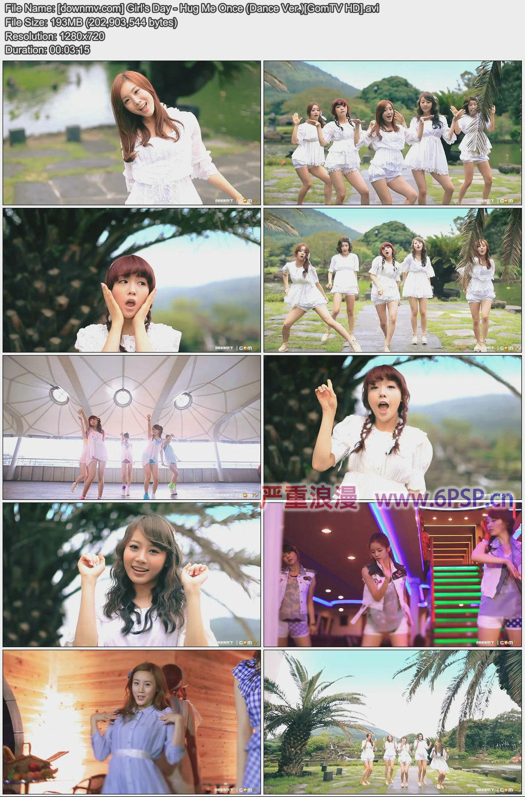 Girl's Day - [Hug Me Once(Dance Ver.)/再抱我一次-舞蹈版
