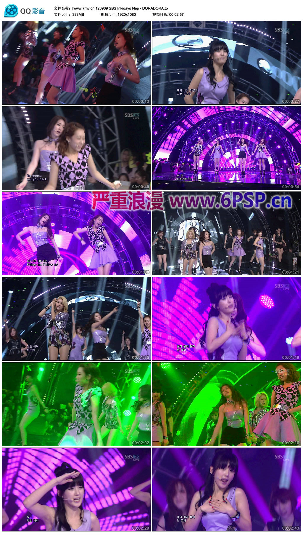 Nep - [DORADORA]_120909.SBS.Inkigayo.人气歌谣.