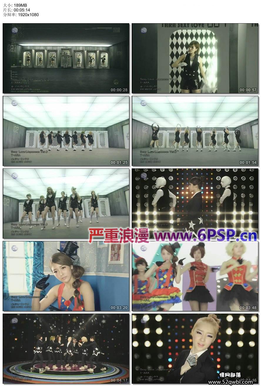 T-ara - [Sexy Love].MV