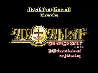 Chrono Crusade [24/24] Chrnocrusade00